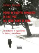 Poesie in dialetto romanesco, di fine '900, del Rione Monti di Roma