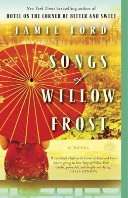 Songs of Willow Frost: A Novel