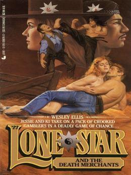 Lone Star 77