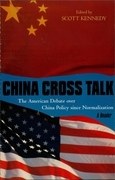 China Cross Talk: The American Debate over China Policy since Normalization