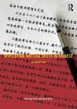 Developing Writing Skills in Chinese, 2nd edition