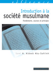 Introduction à la société musulmane