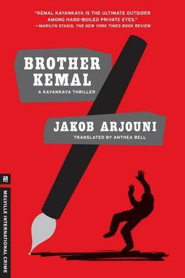 Brother Kemal: A Kayankaya Thriller (5)