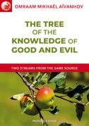The Tree of the Knowledge of Good and Evil