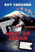 The Mereleigh Record Club Tour of Japan : Lost in Japan