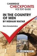 Checkpoints VCE Text Guides: In the Country of Men by Hisham Matar