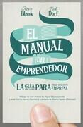 El manual del emprendedor