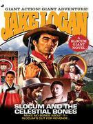 Slocum Giant 2007: Slocum and the Celestial Bones