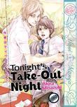 Tonight's Take-Out Night!
