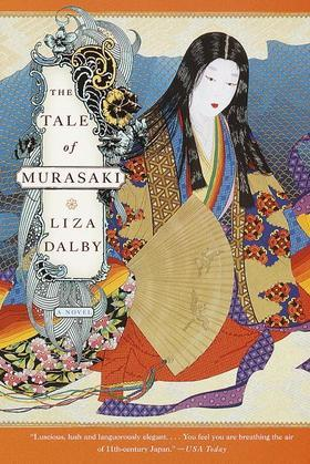 The Tale of Murasaki: A Novel