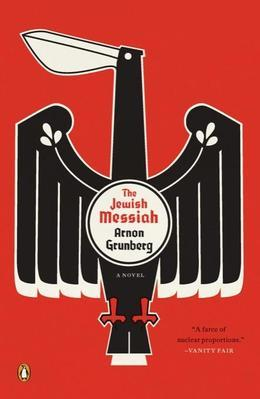The Jewish Messiah: A Novel