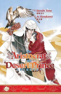 The Aristocrat and the Desert Prince