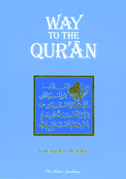 Way to the Qur'an