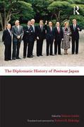 The Diplomatic History of Postwar Japan