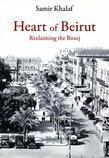 Heart of Beirut: Reclaiming the Bourj