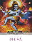 Book of Shiva