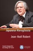 Japanese Hieroglossia