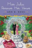 Miss Julia Renews Her Vows: A Novel