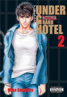Under Grand Hotel vol.2