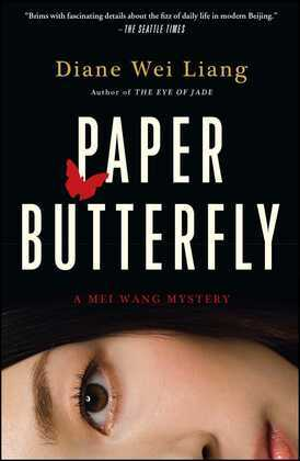 Paper Butterfly: A Mei Wang Mystery