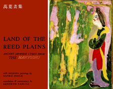 Land of the Reed Plains: Ancient Japanese Lyrics from the Manyoshu