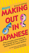 More Making Out in Japanese: Revised Edition (Japanese Phrasebook): Revised Edition (Japanese Phrasebook)