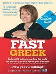 Fast Greek with Elisabeth Smith Ebook