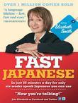 Fast Japanese with Elisabeth Smith eBook