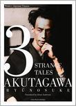 3 Strange Tales
