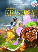 Little Monk's Krishna