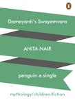 Damayanti's Swayamvara