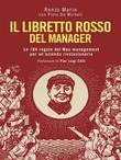 Il libretto rosso del manager