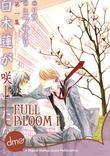 Full Bloom Vol. 1