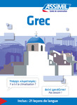Grec - Guide de conversation