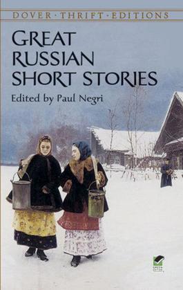 Great Russian Short Stories