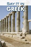 Say It in Greek (Modern)