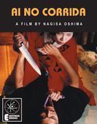 AI NO CORRIDA: A Film By Nagisa Oshima
