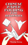 Chinese Paper Folding for Beginners
