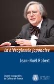 La hiéroglossie japonaise