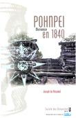 Pohnpei. Micronésie en 1840