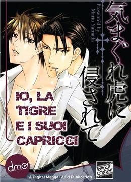 Io, la Tigre e i suoi capricci (Attacked on a Tiger's Whim Italian)