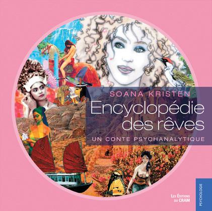 Encyclopédie des rêves