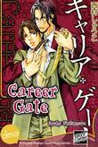 Career Gate