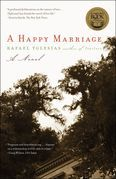 A Happy Marriage: A Novel