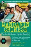 Streetwise Mandarin Chinese with MP3 Disc: Speak and Understand Everyday Mandarin Chinese