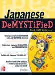 Japanese Demystified