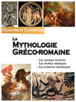 La mythologie gréco-romaine