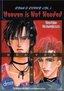 Sona-G Series Vol 1: Heaven Is Not Needed