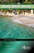 Daily Bible Study Summer 2014