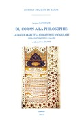 Du Coran à la philosophie